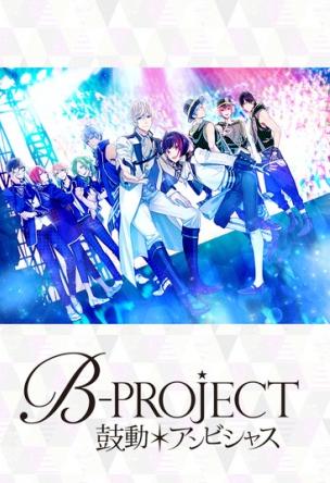 B-Project: Kodou*Ambitious 12 sub español online