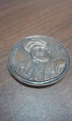 عملة تذكارية محمد على 1849 هجري - 1949 ميلادي