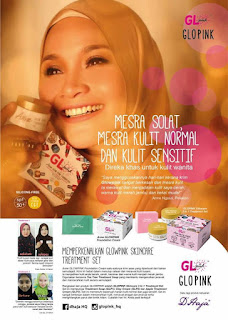 KRIM ANNE GLOWPINK FOUNDATION