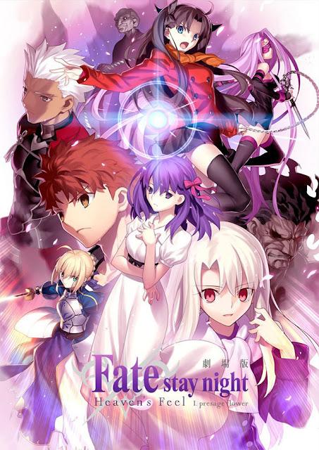 """3ra imagen promocional de la primera película de la trilogía """"Fate/Stay Night Heaven's Feel"""""""