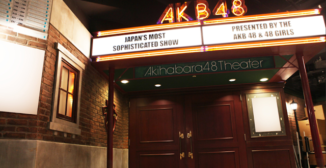 AKB48 Theater Building Gedung Stage.png