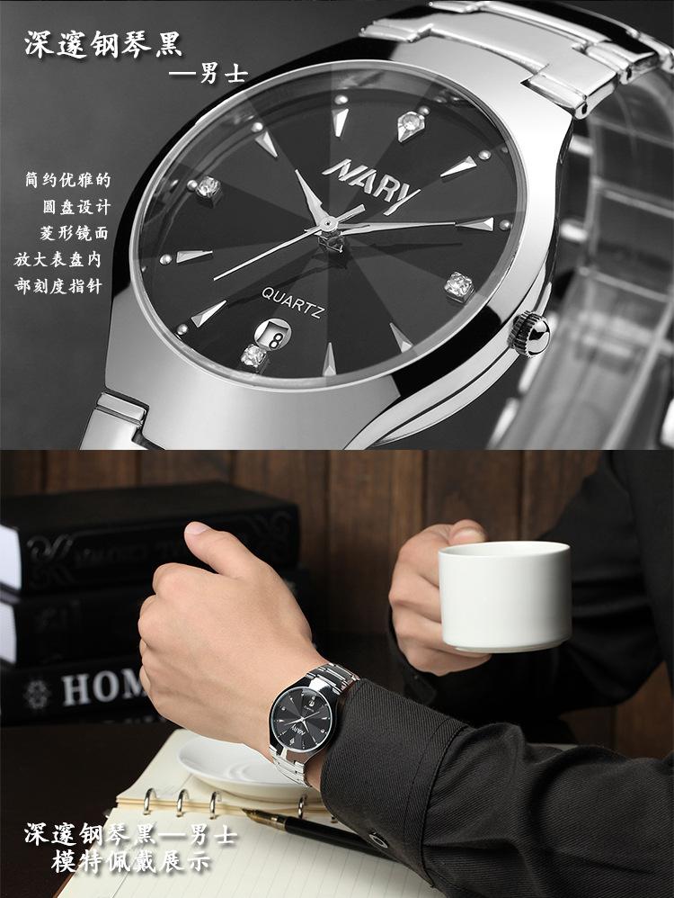 Đồng hồ Nary thời trang cao cấp giá rẻ