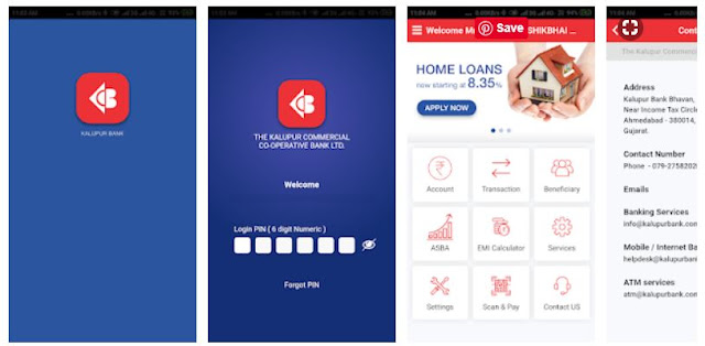 Download Kalupur Comm. Cooperative Bank Mobile app