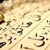 Surelerin 40. Ayetleri Türkçe Meali Açıklaması Oku