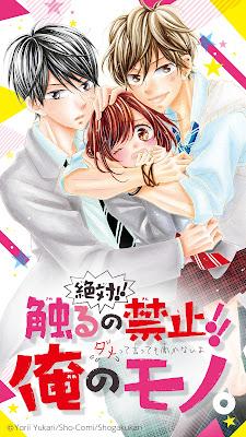 Zettai!! Sawaru no Kinshi! ! Ore no Mono de Yukari Yorii