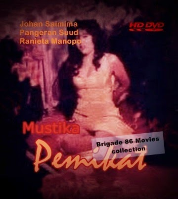 Brigade 86 Movies Center - Mustika Pemikat (1990)
