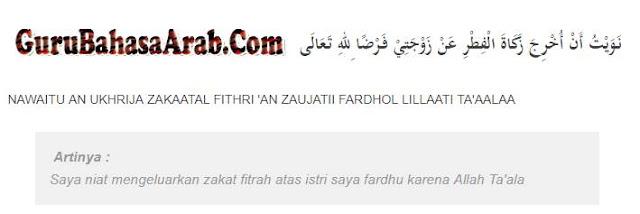 Doa Zakat Fitrah untuk Istri
