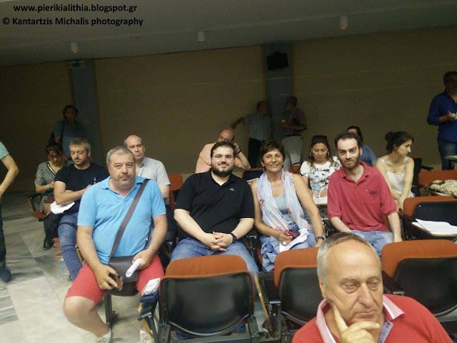 Η Λαϊκή Ενότητα Πιερίας στην ιδρυτική συνδιάσκεψη της ΛΑΕ στο στάδιο Ειρήνης και Φιλίας.