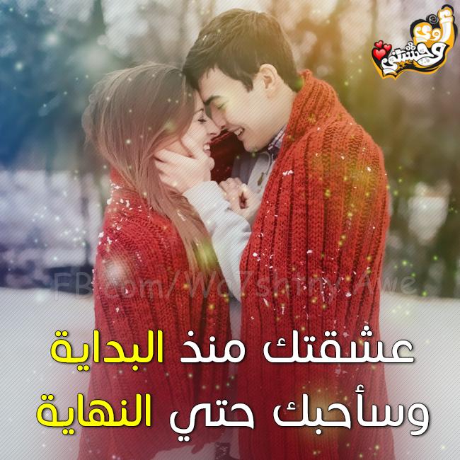 2017 رومانسية 2018 16473602_1902934533284828_2207604420951999171_n.png