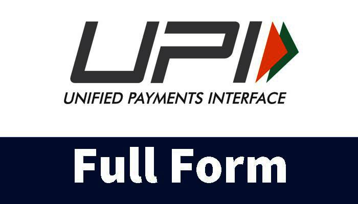 UPI Full Form in Hindi – यूपीआई का पूरा नाम क्या है?