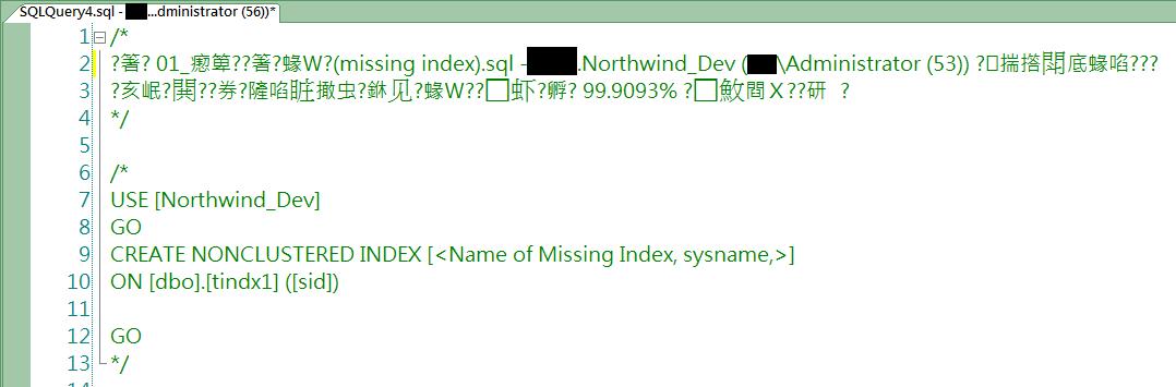 德瑞克:SQL Server 學習筆記: 使用 SSMS 管理工具的「圖形執行計畫」來檢視「遺漏索引(missing index)」。以及產生 ...