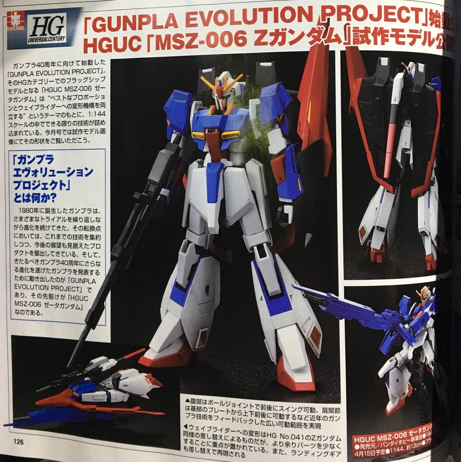 HGUC 1/144 Zeta Gundam [GunPla Evolution Project] - Release Info