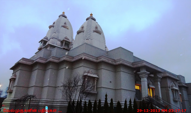 Bharatiya Temple in Troy