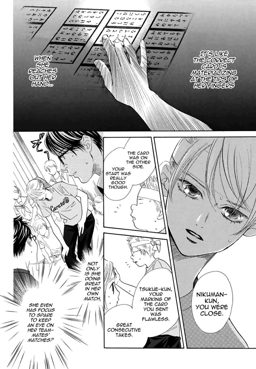 Chihayafuru - Chapter 125