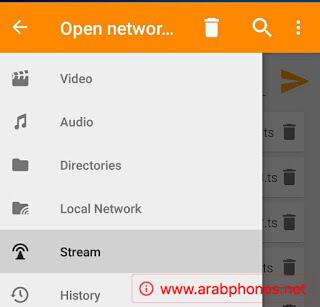 جديد: روابط iptv لتشغيل Bein Sport HD مجانا
