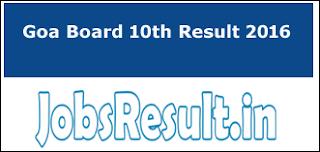 Goa Board 10th Result 2016