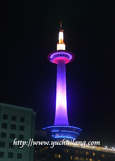 Menara Kyoto