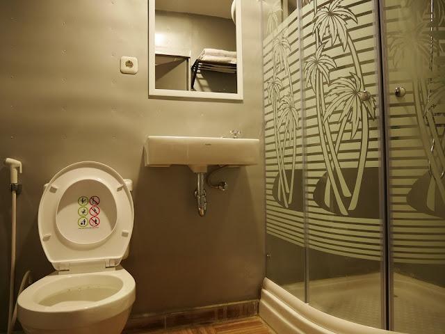 Kamar mandi di HAU Citumang