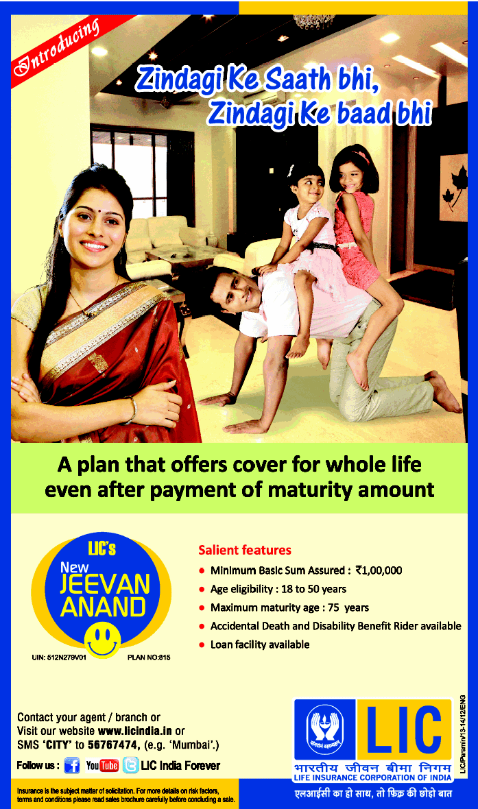 Brochures of Insurance Policies - Our LIC