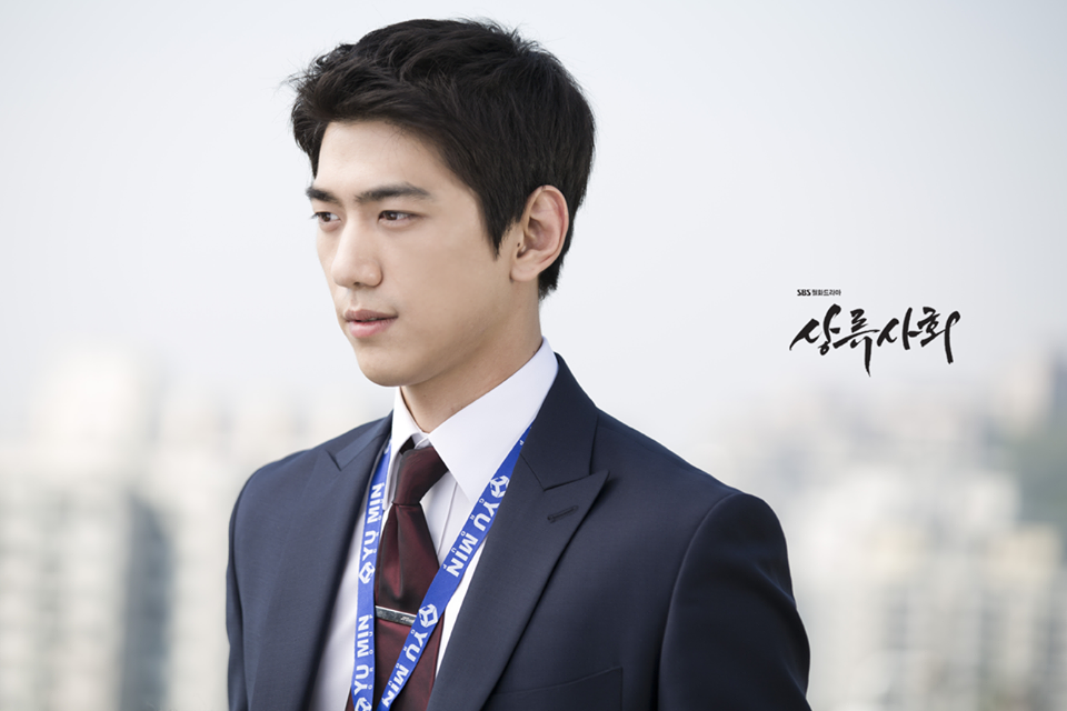 sung joon girlfriend - 960×640