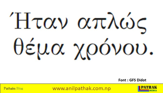Free fonts for website - GFS Didot