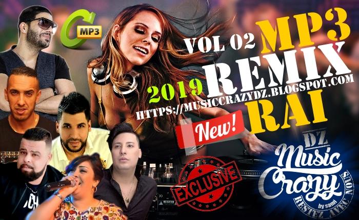 RWINAMIX TÉLÉCHARGER MP3