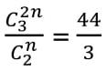 o valor de n que satisfaz a equação