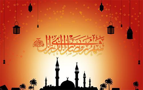 Jadwal Imsakiyah Ramadhan 2019 M 1440 H Kemenag Dki Jakarta Semarang Medan