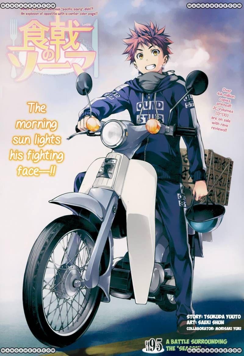Shokugeki no Soma - Chapter 105