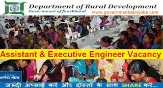 AE/EE Jharkhand RDD Recruitment 2017 Application