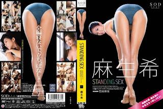 STAR-429 STANDING SEX RARE Nozomi ASO