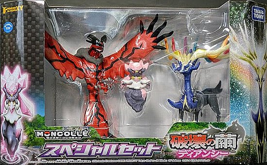 Yveltal figure in Takara Tomy Monster Collection MONCOLLE 2014 Diancie Set