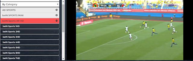 شاهد جميع مباريات كأس أمم افريقيا على باقات BeinSports مجانا و بجودة عالية