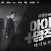 增強聽力超有用!聽MBC廣播免費練習韓文聽力大進擊(也有app可用)