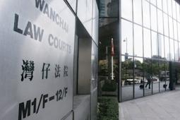 Pelaku Pelecehan Seksual Terhadap Seorang BMI Mengaku Bersalah, Pada Sidang Pengadilan Wan Chai