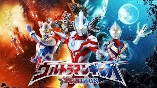 Ultraman Ginga Episode 01-11 [END] MP4 Subtitle Indonesia