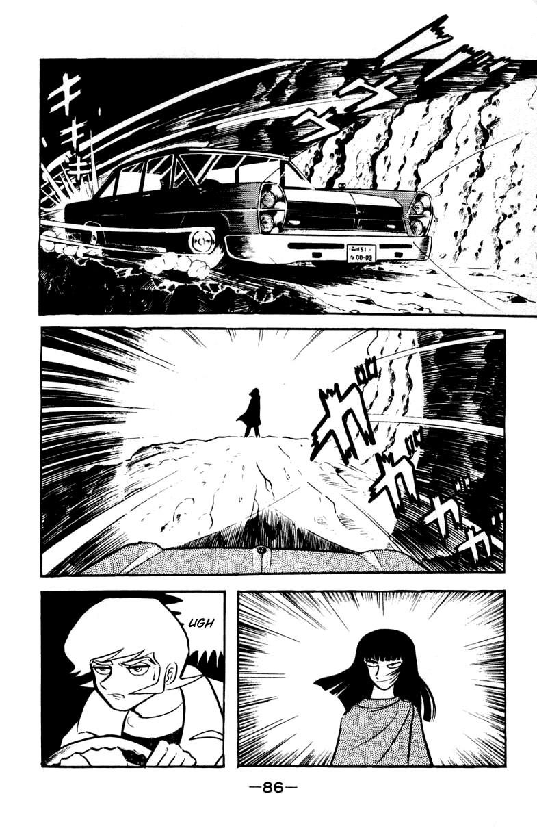DevilMan chapter 2.2 trang 23