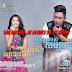 [Album] SASDA Production CD Vol 17 | Khmer Song 2016