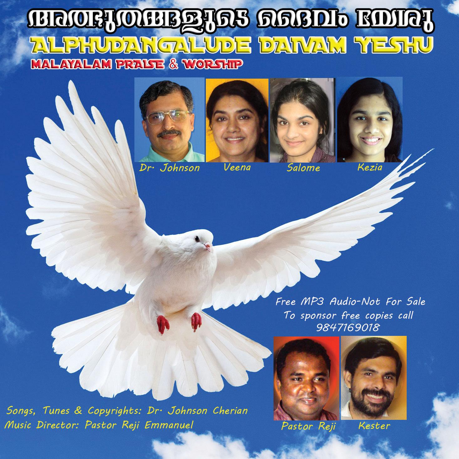 Malayalam Messages: Malayalam English Christian Radio- Praise, Worship