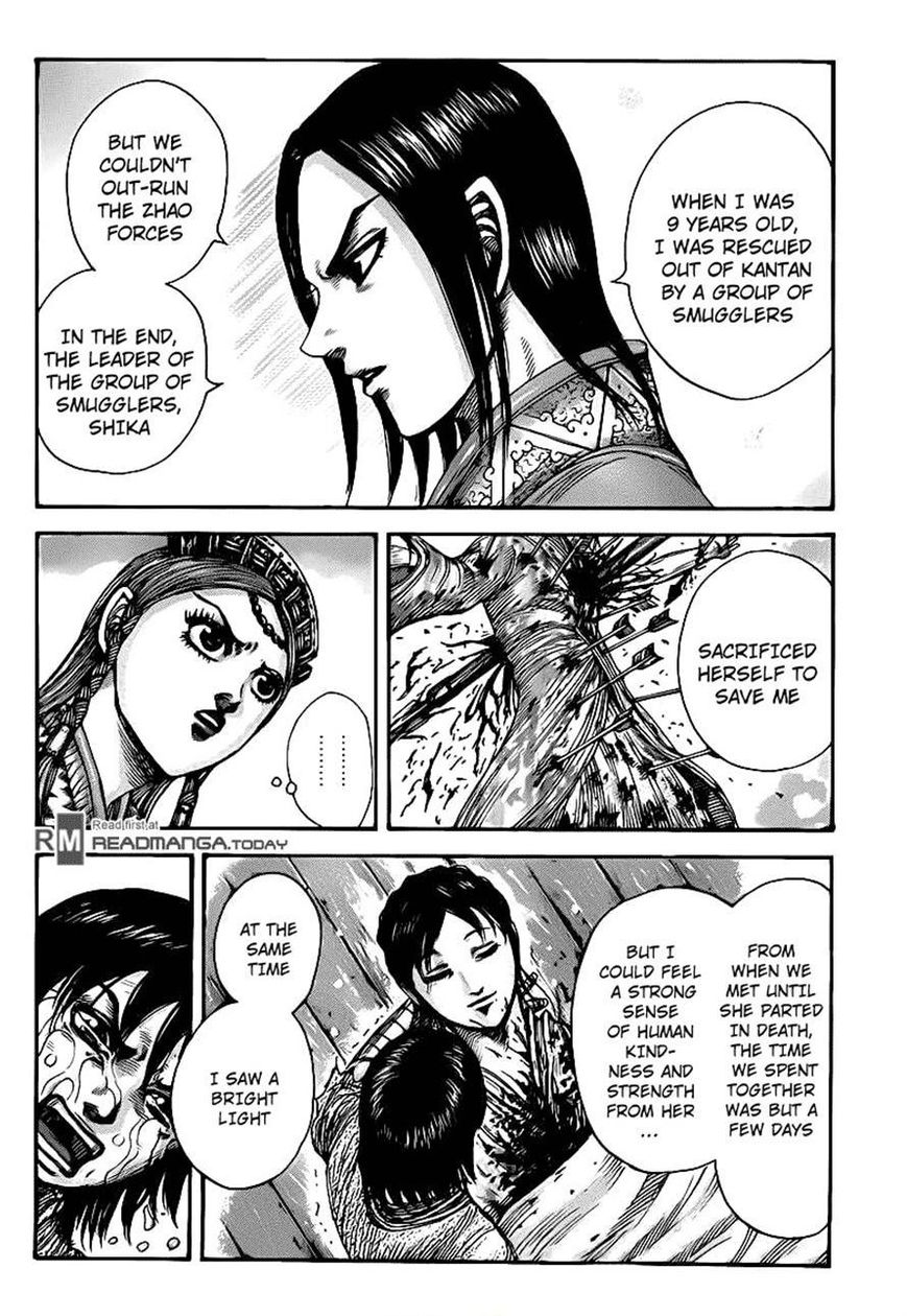 Kingdom - Chapter 431