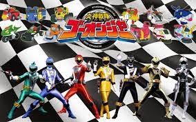 Siêu Nhân Cơ Động - Engine Sentai Go-onger VietSub (2013)