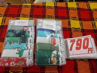 コストコアウトレットカーターズパンツ7枚入りセット790円