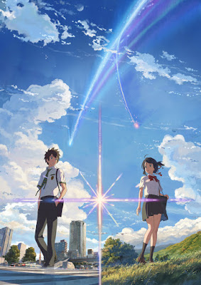 Kimi no Na wa new visual