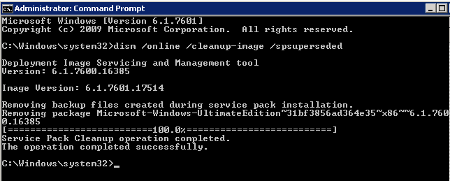 compcln.exe windows server 2008 r2