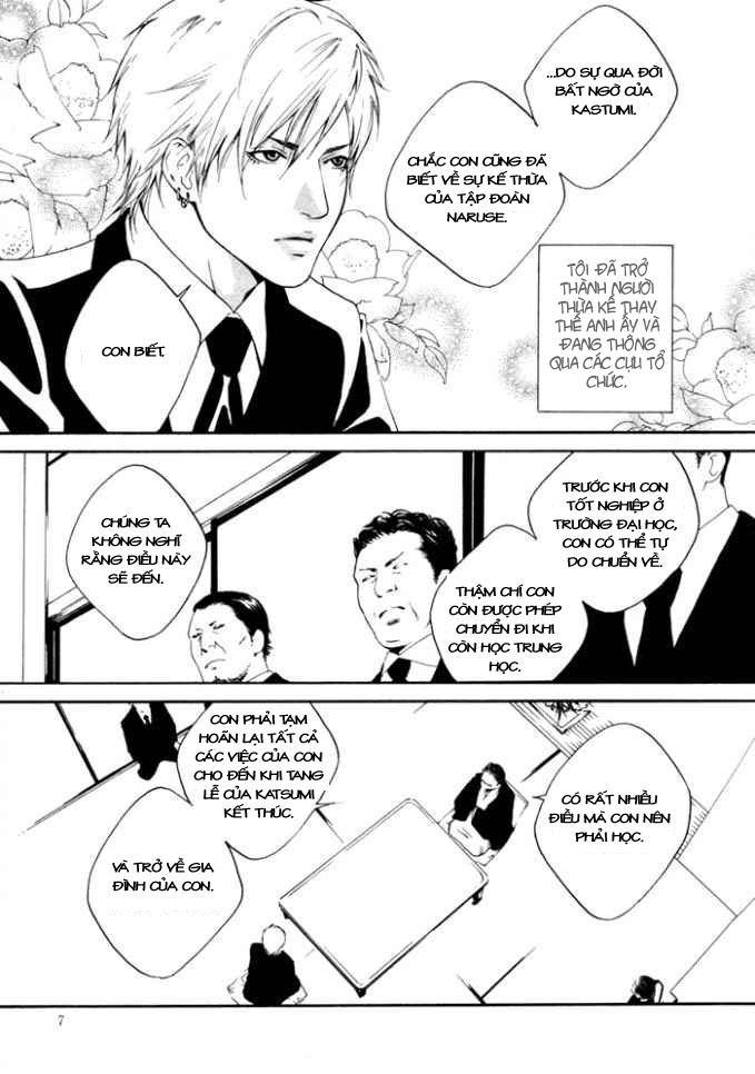 Hình ảnh 007 in Kyou, Hana No Gotoshi