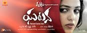 Ghatana Movie Posters-thumbnail-15