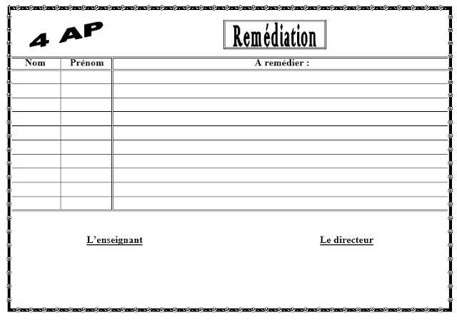 نموذج لدفتر المعالجة لللغة الفرنسية للسنة الرابعة ابتدائي الجيل الثاني