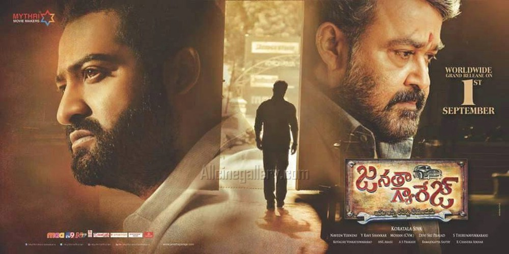 moviesmusic and more janatha garage movie review
