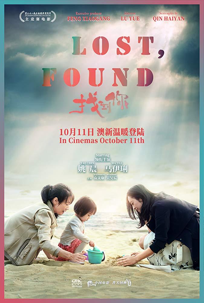 Lost, Found (2018)