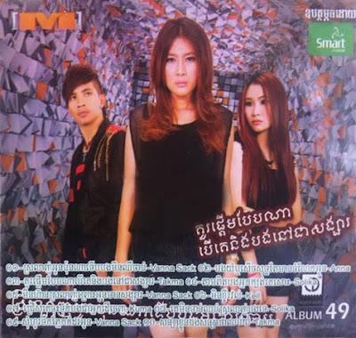 M CD Vol 49